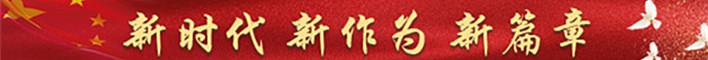 电影《袁桥·1939》仲夏紧张拍摄,总策划陈凤玲莅临剧组走访慰问