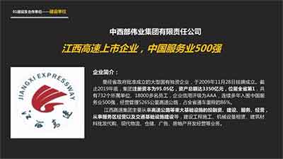 中国行业引领者报道中国杰出公益爱心特殊贡献集团精英一易贤斌